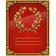Blank or Label Gold Baroque Red Background - GraphicRiver Item for Sale