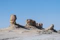 wind erosion terrain landscape - PhotoDune Item for Sale