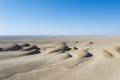 aerial view of wind erosion physiognomy landscape in qinghai - PhotoDune Item for Sale