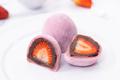 Japanese traditional sweet daifuku with fresh strawberry - PhotoDune Item for Sale