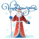 New Year Greeting Card with Cartoon Father Frost - GraphicRiver Item for Sale