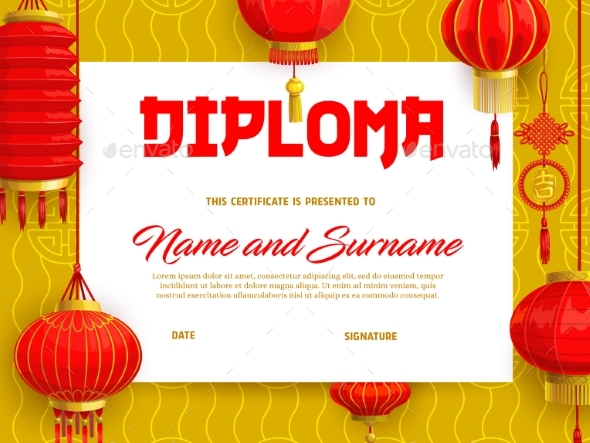 New Year Holiday Diploma or Certificate Template
