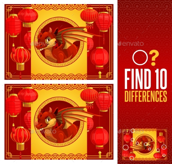 Children New Year Riddle Find Differences Puzzle