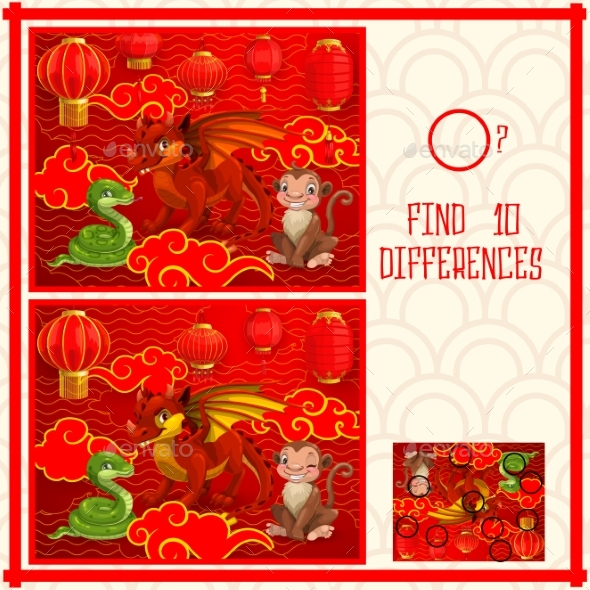 Kids New Year Find Ten Differences Puzzle Game
