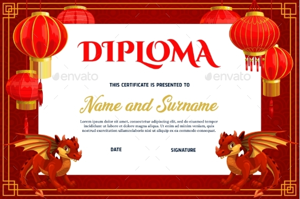 Kids Diploma with Oriental Lanterns and Dragons
