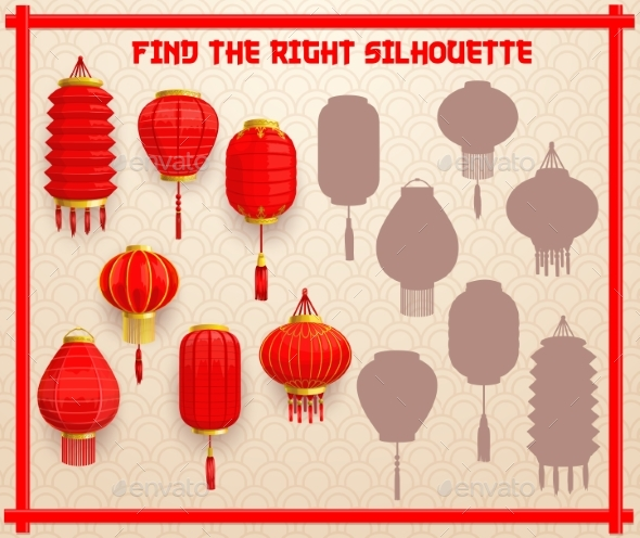 Kids Shadow Matching Riddle with Chinese Lanterns