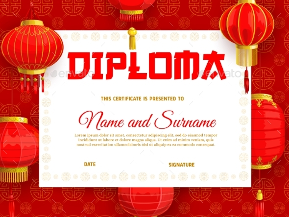 Diploma Template with Chinese New Year Lanterns