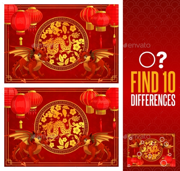Child New Year Puzzle Find Differences Activity