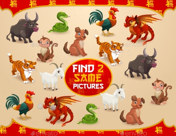Child Find Two Same Picture Game with Animals