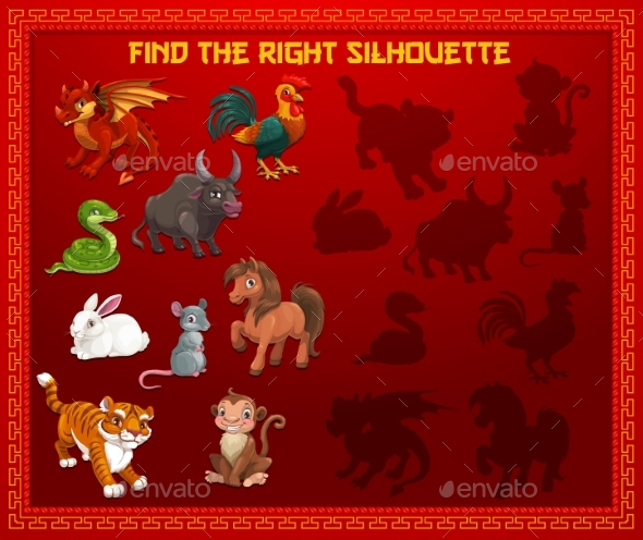Child Find Right Silhouette New Year Game Vector