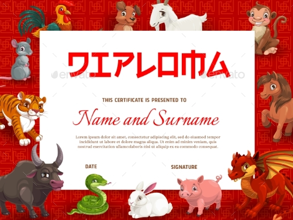 Kids Diploma Template with Chinese Zodiac Animals