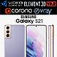 Samsung Galaxy S21 - 3DOcean Item for Sale
