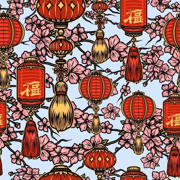 Chinese New Year Elements Seamless Pattern