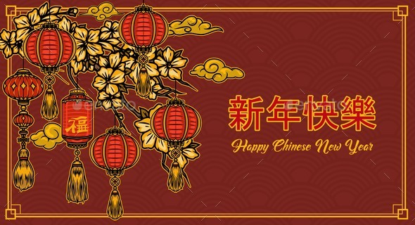 Happy Chinese New Year Greeting Template