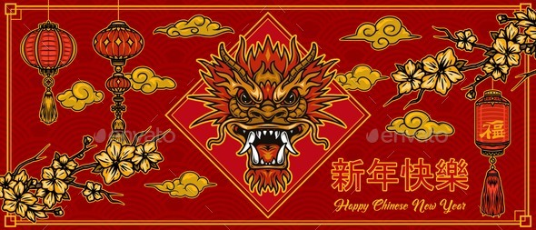 Happy Chinese New Year Vintage Template