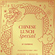 Gold Chinese Flyer - GraphicRiver Item for Sale