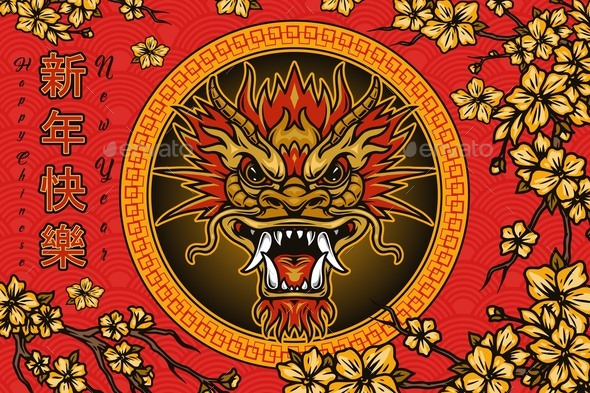 Chinese New Year Festive Vintage Template