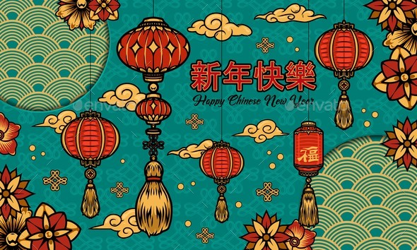 Happy Chinese New Year Festive Concept