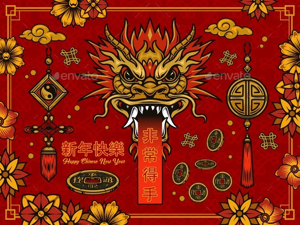 Happy Chinese New Year Festive Template