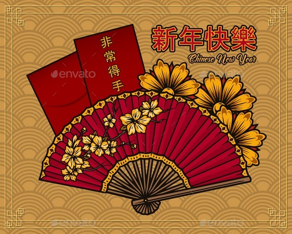 Chinese New Year Colorful Greeting Card