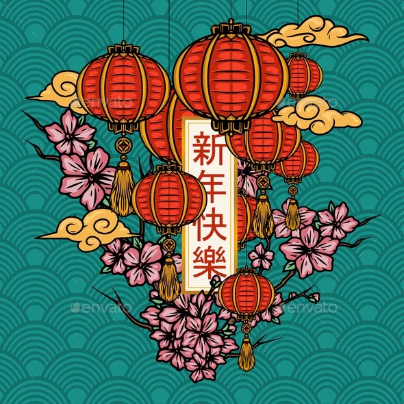 Chinese New Year Festive Template