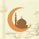 Jamaah - Mosque & Islamic Center Elementor Template Kit - ThemeForest Item for Sale