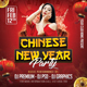 Chinese New Year Party Flyer Template - GraphicRiver Item for Sale