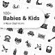 Babies and Kids Unique Glyph Icons - GraphicRiver Item for Sale