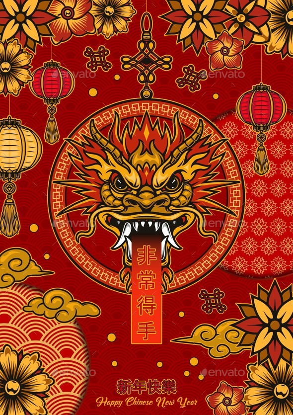 Chinese New Year Greeting Colorful Poster