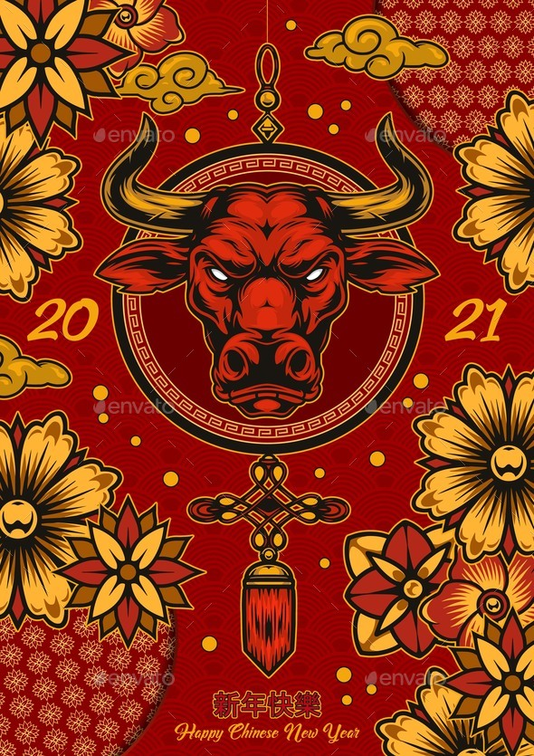 Chinese New Year 2021 Festive Poster