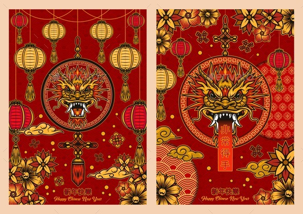 Chinese New Year Festive Vintage Posters