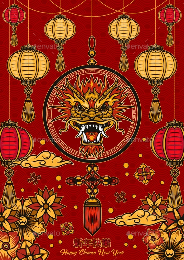 Happy Chinese New Year Festive Poster