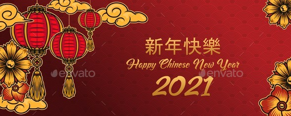 Chinese New Year 2021 Festive Template