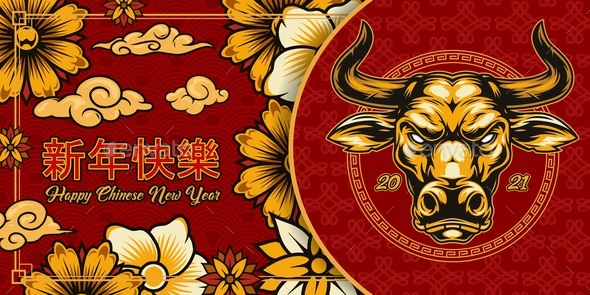 Chinese New Year 2021 Greeting Template