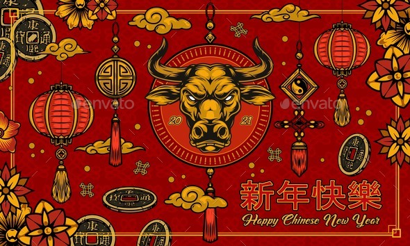 Happy Chinese New Year 2021 Template