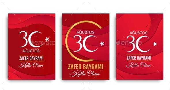 30 Agustos Zafer Bayrami Vector Illustration