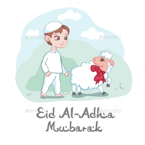 Card or Poster Design for Eid AlAdha Mubarak