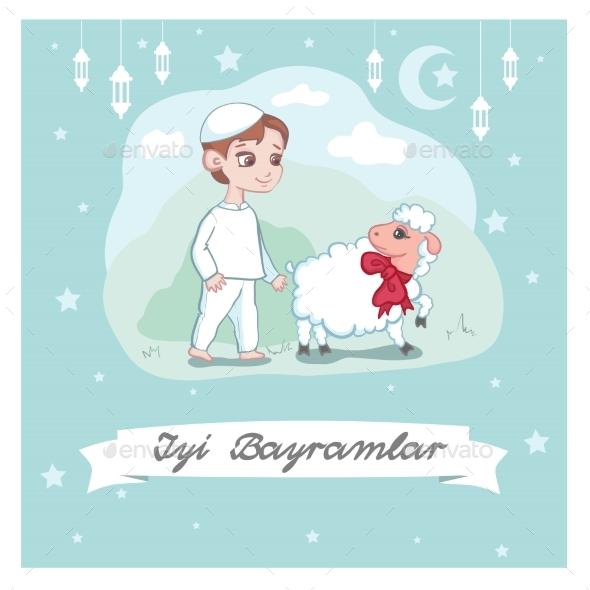 PrintCard or Poster Design for Kurban Bayram Eid
