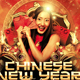 Chinese Lunar New Year Festival Flyer - GraphicRiver Item for Sale