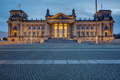The entrance portal of the famous Reichstag - PhotoDune Item for Sale