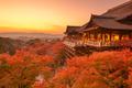Kyoto, Japan at Kiyomizu-dera Temple in Autumn - PhotoDune Item for Sale