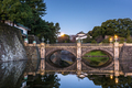 Tokyo, Japan at the Imperial Palace - PhotoDune Item for Sale