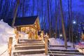 Furano, Hokkaido, Japan winter cabins - PhotoDune Item for Sale