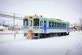 Train car passing through Asahikawa, Hokkaido, Japan - PhotoDune Item for Sale