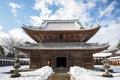 Takaoka, Japan at Zuiryuji Temple - PhotoDune Item for Sale