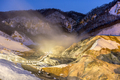 Noboribetsu, Hokkaido, Japan Hot Springs Landscape - PhotoDune Item for Sale