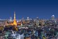 Tokyo, Japan Modern Urban Skyline - PhotoDune Item for Sale