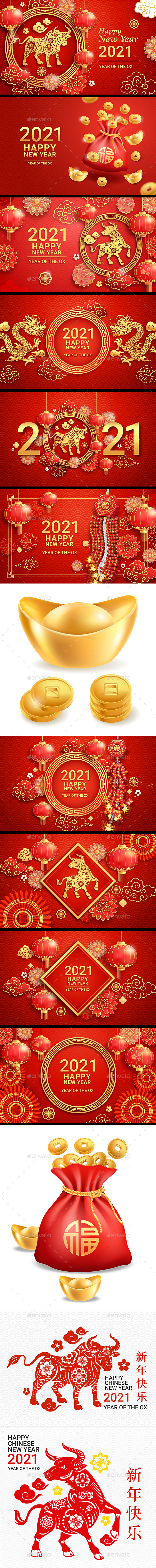 Set of Chinese New Year