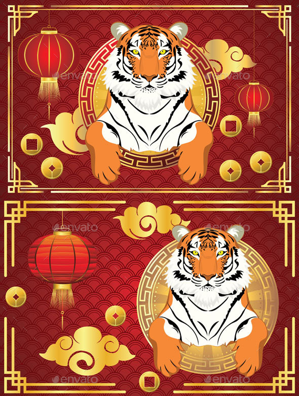 Chinese New Year Card with Tiger