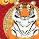 Chinese New Year Card with Tiger - GraphicRiver Item for Sale
